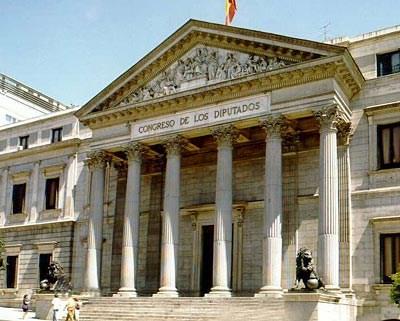 Visita la colecci n hist rico art stica del congreso de - Alfombras portico ...