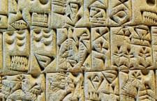 Como se aprendía a leer y escribir en la Antigua Mesopotamia